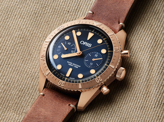 Feature - 1 Carl Brashear Chronograph Limited Edition